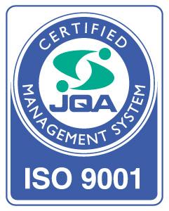 子会社の新潟岡本硝子でもISO9001の認証を取得