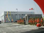中国蘇州の新工場で開業式開催